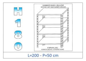 IN-1846920050B Shelf with 4 smooth shelves bolt fixing dim cm 200x50x180h